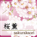 chaicon_sakurakaori