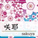 chaicon_sakuya