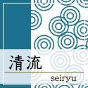 chaicon_seiryu
